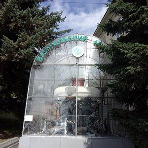 Байкальский музей