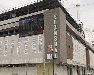 Shanshal mall