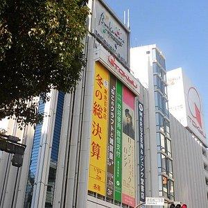 東急百貨店 渋谷本店の外観