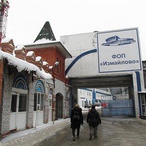 Staline Bunker: Entrance of the Parc