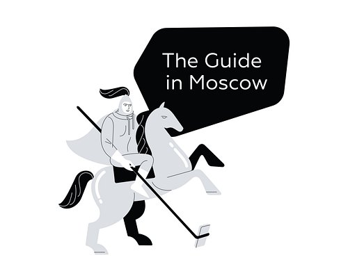 The Guide in Moscow logo