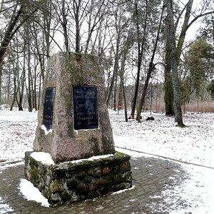 Памятник умершим в годы Первой и Второй мировых войн
