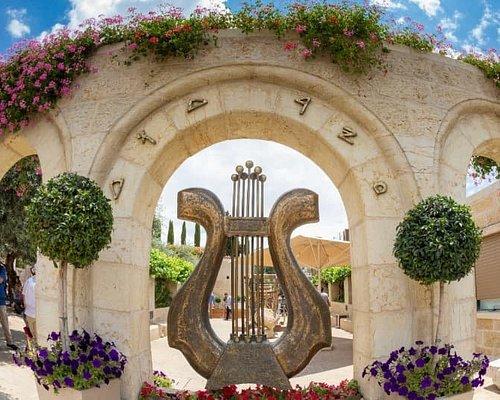 הכניסה לעיר דוד. צילום: אליהו ינאי