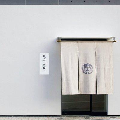 麻の暖簾をくぐった先には、日本酒の新しい価値を体感できるシンプル且つ力強い空間が待っています。
