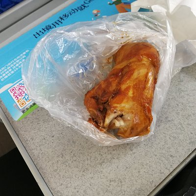 Roast chicken drumstick - Guangzhou dong station -> Hung Hom station, Kowloon, Hong Kong - Z807
