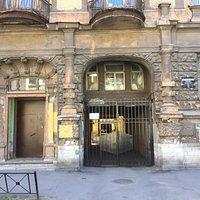 Доходный дом М.В. Захарова в Большом Казачьем переулке.