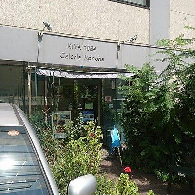 画廊入り口