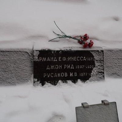 Kremlin necropolis