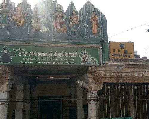 Kasi Viswanathar Temple