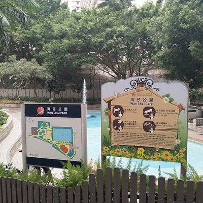 Peaceful local park in Wan Chai