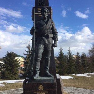 Памятник героям Первой Мировой войны. 1914-1918, март.