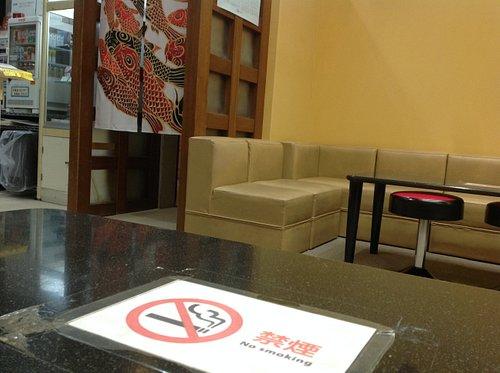 Goko-yu restaurant 五香湯の飲食コーナー 禁煙でありがたい