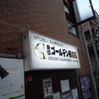 shinjyuku theater03
