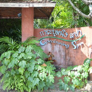 The entrance to the magical Garabuning Spa