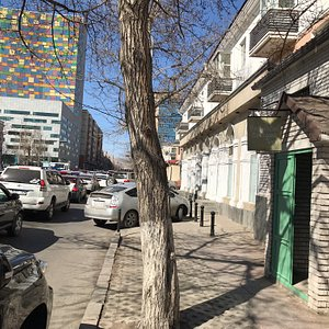 We are a block south of Novotel Hotel; Northeast from German Embassy on University street; just 2-3 blocks north from Sukhbaatar Square (N via street on the E side of Square)