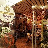 Вегетарианское кафе Мантра Бар