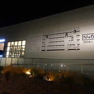 Sony Music六本木Museum
