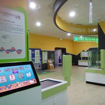 부산광역시 과학교육원