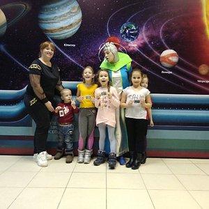 Радостные посетители)