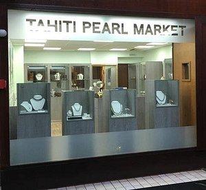 Tahiti Pearl Market au Tahiti Pearl Beach