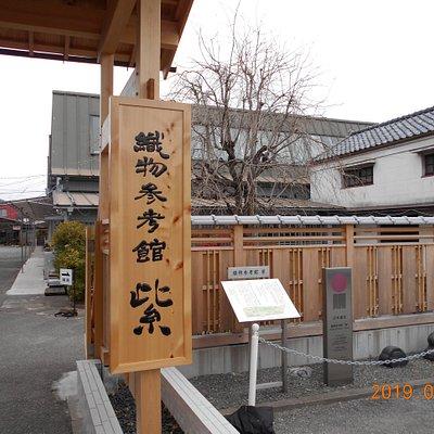 入口の向こうに三角屋根の織物工場