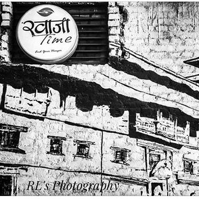 खाजाTime is located in Kamapokhari opposite to Kumari Hall with a good atmosphere, original dishes to new recipes with great respect to the classics.  Whatever your funds, खाजाTime have plenty to please!