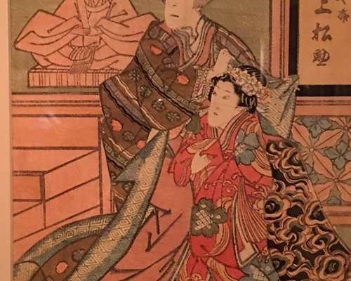 One of the woodblock prints