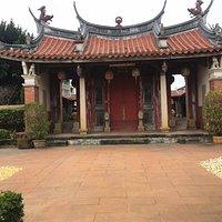 Zhenwen Academy