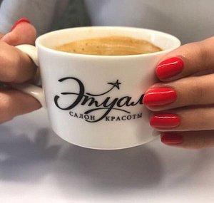 Complimentary coffee