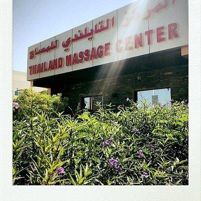 Thailand Massage Centre