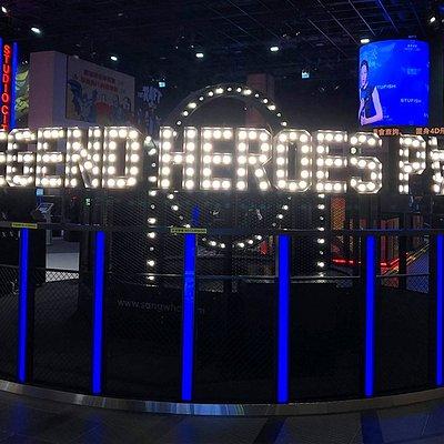 LEGEND HEROES PARK 傳奇英雄科技城 - 位於澳門,新濠影匯裏的時代廣場!