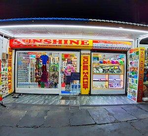 SUN SHINE SUPERMARKET