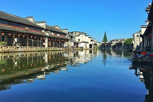 Private Nanxun Water Town Trip From Shanghai's hotel