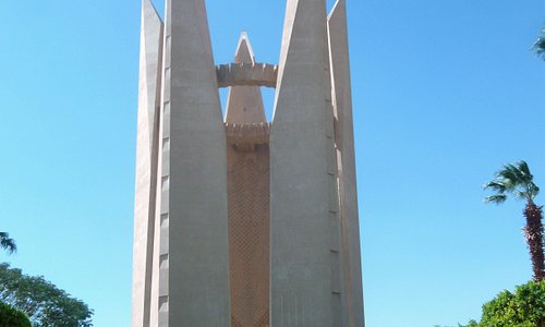 The Russia/Egypt Friendship Monument near the Great Aswan Dam.