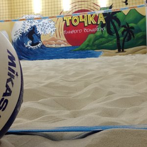 Точка пляжного волейбола