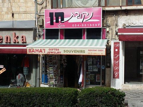 Nekudat Chaen Haifa