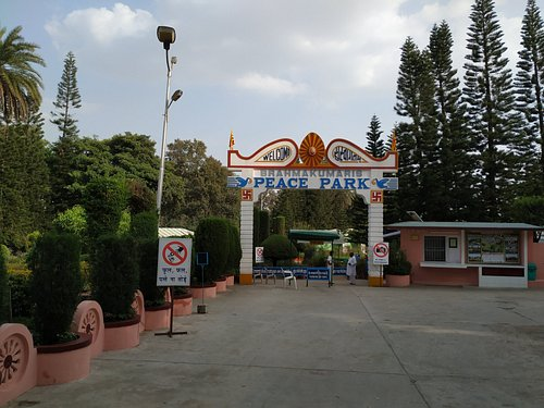 Entrance to Peace Park
