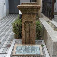 外国商館跡の門柱