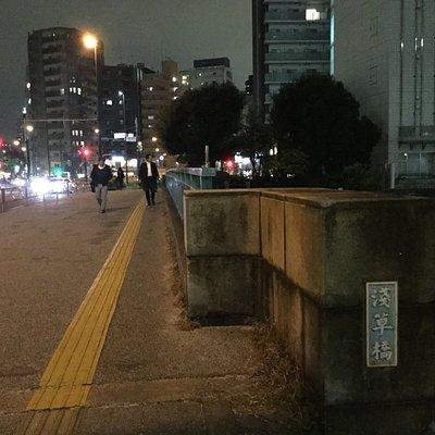 浅草橋公園