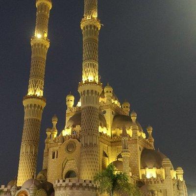 El Sahaba Mosque