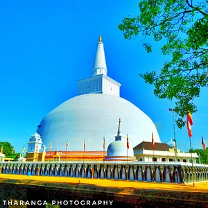 Ruwanweliseya (Anuradhapura)