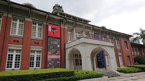 台北當代藝術館正面