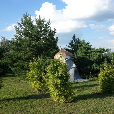 В ботаническом саду г. Белгорода