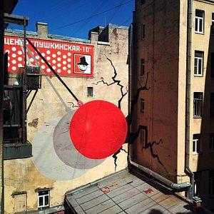 Front side of Art Center Pushkinskaya 10