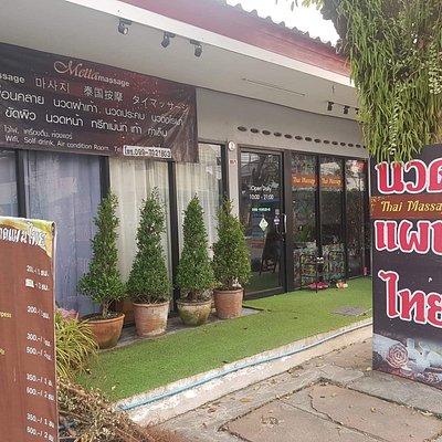 Front of Metta Massage, Chiang Rai, Thailand.