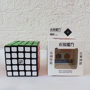 Cubos Rubik Cancun