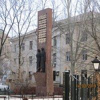 Памятник павшим в боях Великой Отечественной Войны преподавателям, студентам и сотрудникам Донецкого политехнического института