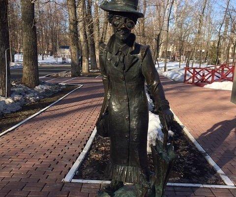 Скульптура в парке Пушкина