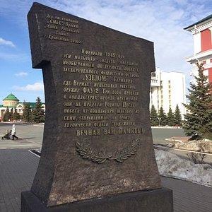 Мемориал Побег из Ада