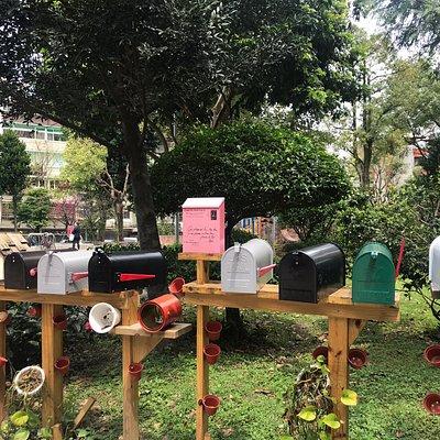 Zhongquan Park